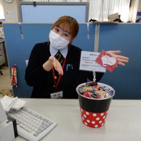 お菓子サービス バレンタインバージョン